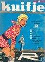 "Comics - Kuifje (Illustrierte) - sectie ""r"""