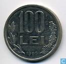 Monnaies - Roumanie - Roumanie 100 lei 1995