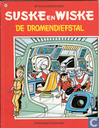 Comic Books - Willy and Wanda - De dromendiefstal