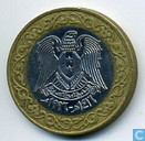 Syria 1996 £ 25