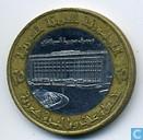 Munten - Syrië - Syrië 25 pond 1996