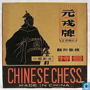 Board games - Schaak - Chinese Chess