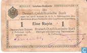 German East Africa 1 Rupie - P20a