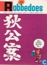 Comic Books - Robbedoes (magazine) - Robbedoes 1518