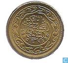 Tunesien 20 Millim 1960 (Jahr 1380)