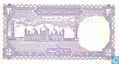 Banknotes - State Bank of Pakistan - Pakistan 2 Rupees