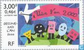 Postage Stamps - France [FRA] - Painting contest for children