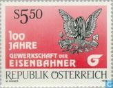 Postage Stamps - Austria [AUT] - Union railways 100 years