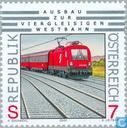 Postage Stamps - Austria [AUT] - Railways