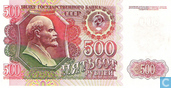 Rouble russe 500