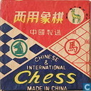 Chinese & International Chess
