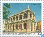 Timbres-poste - Grèce - Capitales de province