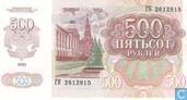 Billets de banque - Billet de banque de l'U.R.S.S. - Rouble russe 500