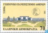 Postage Stamps - Greece - Various anniversaries