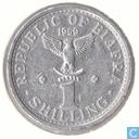 Biafra 1 shilling 1969