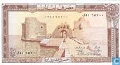 Liban 25 Livres 1983