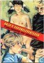 Anja's seksbelevenissen
