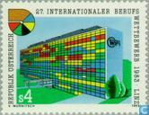 Postage Stamps - Austria [AUT] - International Skills Competition