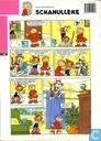 Strips - Baxter - 1998 nummer  23
