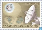 Postage Stamps - Greece - Telecommunications by satellite