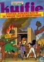 Strips - Kuifje (tijdschrift) - yam-yam