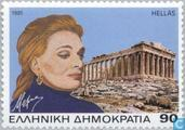 Postage Stamps - Greece - Mercouri, Melina first anniversary