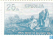 Banknotes - Stamp money - Serbia 25 Para
