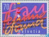 Postage Stamps - Switzerland [CHE] - 100 jaarbBond Swiss women's organizations