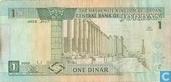 Banknotes - Jordan - 1995-2002 (Fifth) Issue - Jordan 1 Dinar 2002