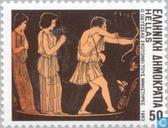 Postage Stamps - Greece - Homer poems