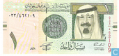 Billets de banque - Saudi Arabian Monetary Agency - Arabie Saoudite 1 Riyal