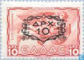 Postage Stamps - Greece - New values