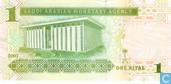 Banknotes - Saudi Arabian Monetary Agency - Saudi Arabia 1 Riyal