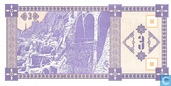 Banknotes - Georgia - 1993 Second Kuponi Issue - Georgia 3 (Laris) ND (1993)