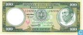 Banknotes - Banco Popular - Equatorial Guinea 100 Ekuele