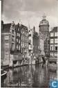 Postcards - Amsterdam - Amsterdam -  't Kolkje