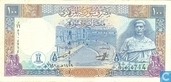 Syria 100 Pounds 1998