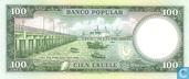 Banknoten  - Banco Popular - Äquatorialguinea 100 Ekuele