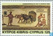 Postage Stamps - Cyprus [CYP] - Commonwealth day
