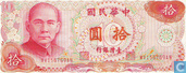 Banknotes - Republic of China -Taiwan Bank - China Taiwan 10 Yuan