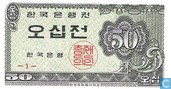 Billets de banque - The Bank of Korea - Corée du Sud 50 Jeon -1-
