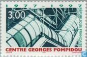 Postage Stamps - France [FRA] - Art and culture center Georges Pompidou