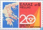 Briefmarken - Griechenland - Acropalis rallye 1952-1972