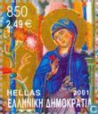 Postage Stamps - Greece - Christianity