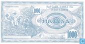 Denari Macédoine 1000