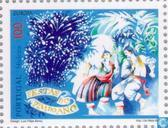Postage Stamps - Madeira - Europe – Festivals and national Celebrations
