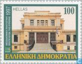 Postage Stamps - Greece - Cultural capital
