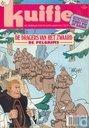 Strips - Kuifje (tijdschrift) - En de goden zullen je wreken