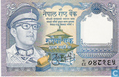 Bankbiljetten - Central Bank of Nepal - Nepal 1 Rupee