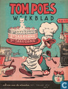 Comics - Aram - 1951 nummer 1
